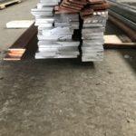 Алюминиевые плиты