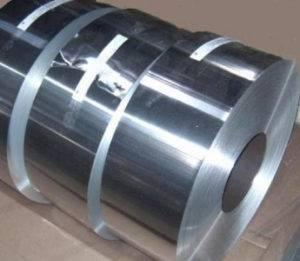 Алюминиевая фольга АД1М