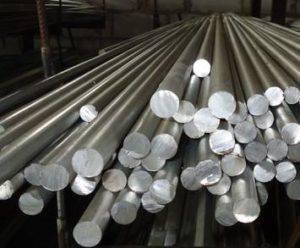 Алюминиевый круг Д16Т