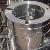Алюминиевая лента АМГ3Н2