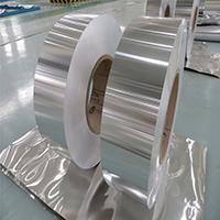 Алюминиевая лента ВД1М