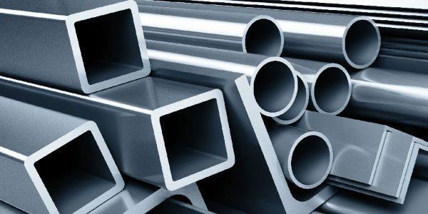 Алюминиевый-металлопрокат